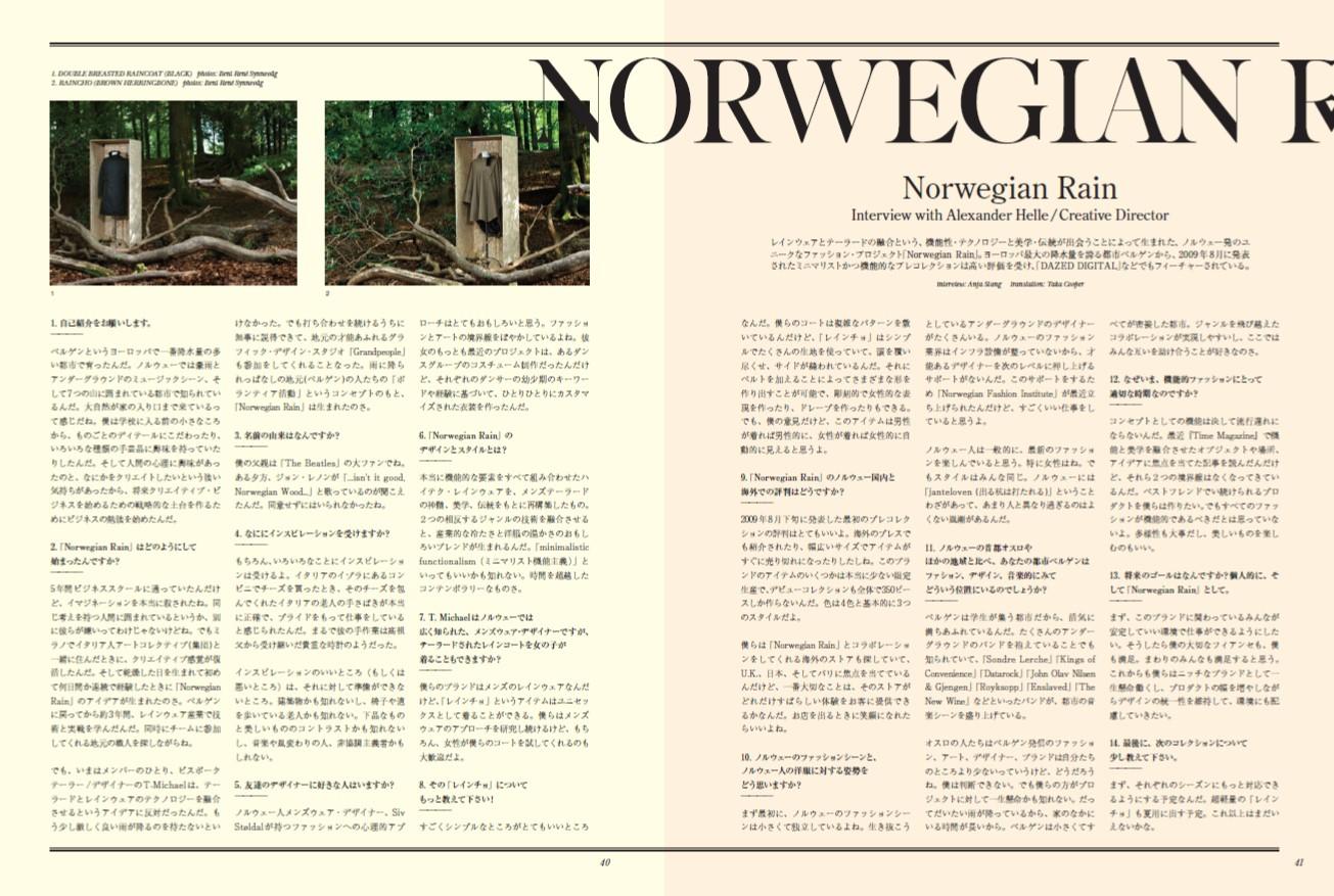 Norwegian Rain 1