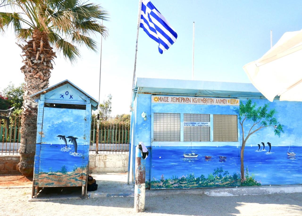 kalamaki-beach-athen-strand-veggmaleri-green-house